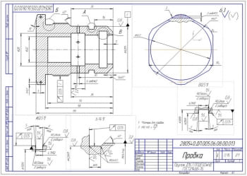 7.Деталь пробка из Пруток Д16.Т.ПП.ШГ60хНД (формат А3)