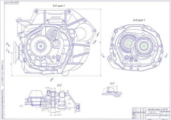 Чертеж коробки передач переднеприводного автомобиля с продольным расположением двигателя (лист 3). Указаны конструкционные размеры (формат А1)