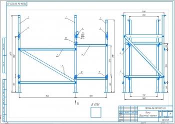 7.Сборочный чертеж рамы (А2)