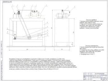 Патентный поиск и разработка чертежей стенда для испытания и обкатки компрессора с рабочими чертежами конструкции