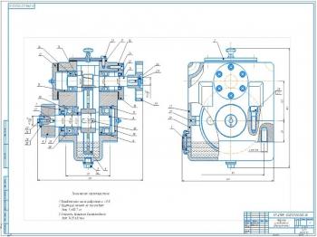 Проектный расчет привода механизма передвижения мостового крана