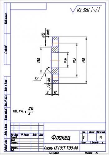 7.Рабочий чертеж фланца из стали 45 ГОСТ 1050-88