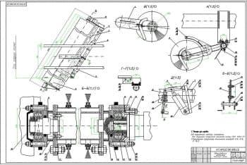 Сборочный чертеж оборудования щеточного с техническими требованиями