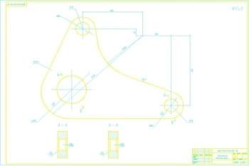 7.Сборочный чертеж коромысло. Изображены на чертеже три проекции: