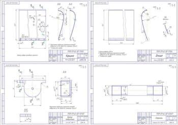детали: крышка, днище, корпус подшипника, стержень 4хА3