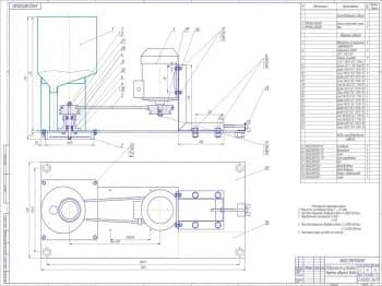 Чертежи исследовательской работы: лабораторной установки для измельчения зерна (зернодробилки) с полным комплектом чертежей деталей и спецификацией