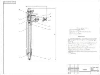Комплект чертежей форсунки с электромагнитным управлением для дизеля 6ЧН25