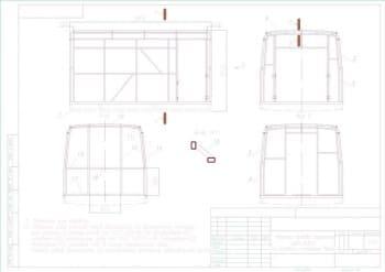 Набор сборочных чертежей каркаса фургона автомобиля ЗИЛ 5301 с разработкой рабочих чертежей фургона