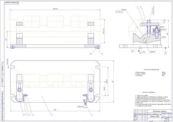 7.Сборочный чертеж приспособления на станок 6560 в масштабе 1:2, с указанными размерами для справок; с техническими