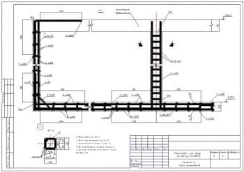 7.Чертеж сечения 1-1 резервуара для воды емкостью 2*600м3, схемы армирования, с примечанием
