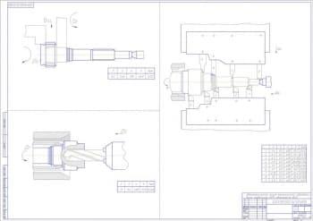 8.Чертеж схем механической обработки (формат А1)