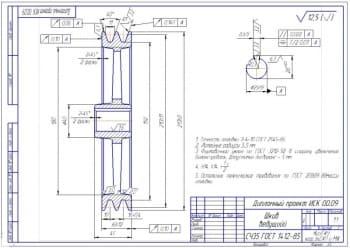9.Деталь – крышка подшипника из СЧ 35 (формат А3)