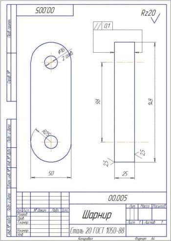 Деталировочный чертеж шарнира в 2 проекциях – виды спереди и сбоку, с указанными размерами (формат А4)