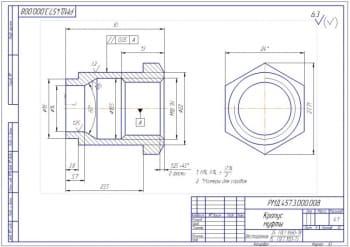 8.Корпус муфты из шестигранника – деталь (формат А3)