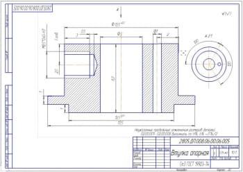 8.Деталировка конструкции: опорная втулка (формат А3)