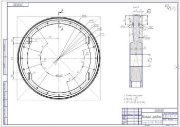 8.Рабочий чертеж среднего кольца (формат А3)