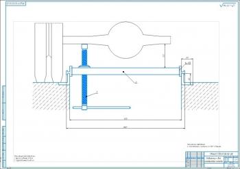 Конструктивная разработка подъемника грузоподъемностью 50кН для смотровой канавы