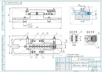 Конструкторская разработка в 3D-моделировании приспособления для сверления фасок
