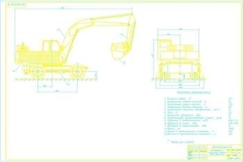 Комплект сборочных чертежей, гидравлических схем, патентного обзора и узлов и механизмов экскаватора с двухчелюстным захватом