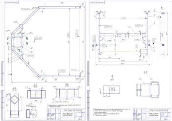 сборочные верхней и нижней рамы 2хА2