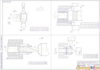 Вал первичный КПП: HB 159-162 (формат А2)