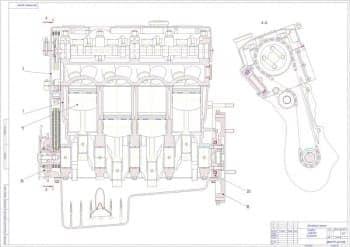 8.Сборочный чертеж силового агрегата в продольном разрезе, разреза А-А, в масштабе 1:2.5 (формат А1)