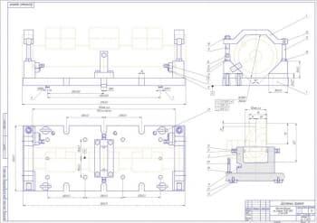 8.Чертеж сборочный приспособления на станок ИС-800 и 6м-810 в масштабе 1:2, с габаритными размерами (формат А1)