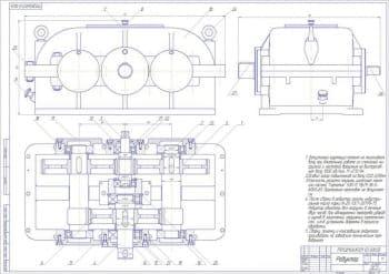 8.Сборочный чертеж редуктора с техническими требованиями