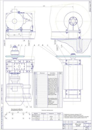 Разработка привода конвейера, сборочный и компоновочный чертежи соосного редуктора, упругой предохранительной муфты, приводного вала конвейера и деталей