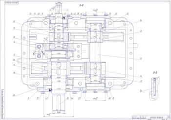 8.Чертеж СБ редуктора цилиндрического двухступенчатого в разрезах Б-Б и В-В, с указанием размеров (формат А1)