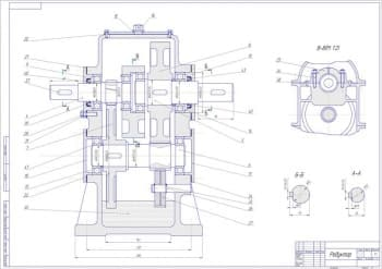 Комплект чертежей привода с планом расположения крепления, сборочным чертежом редуктора, приводного вала и набором рабочих чертежей