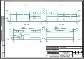 8.Чертеж фасадов 5-1, 1-5, Г-А и А-Г с указанными отметками (формат А1)