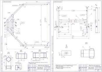 8.Сборочные чертежи рамы верхней, деталь поз.3 с деталями