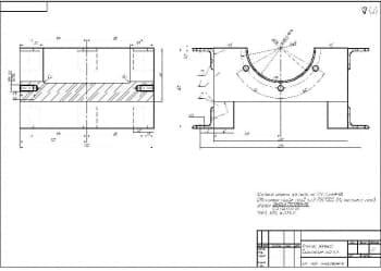 8.Сборочный чертеж корпуса нижнего (формат А1)