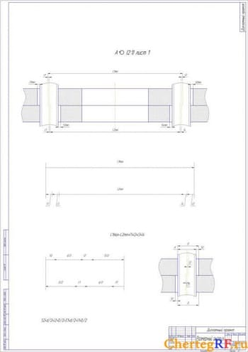9.Размерный анализ (формат А1)