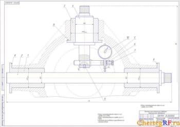9.СБ контрольного приспособления 2 лист (формат А1)