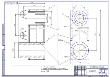 9.Стойка стенда – сборочный чертеж (формат А2)
