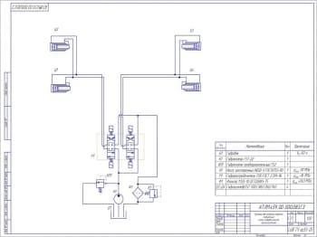 Чертеж схемы гидравлической принципиальной устройства подъема каретки подъемника