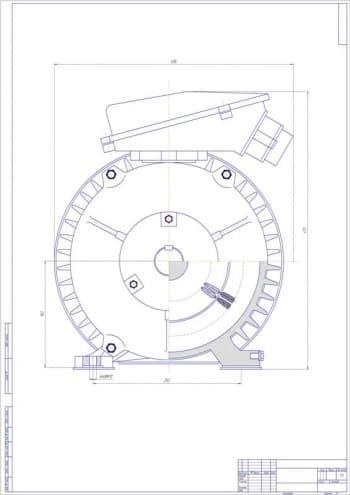 9.Чертеж СБ двигателя в разрезе в масштабе 1:1, с указанием размеров (формат А1)