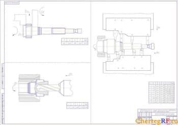 Автоматизированная линия обработки механической первичного вала коробки переключения передач автомобиля марки ВАЗ. К чертежам прилагается спецификация на 10 листах.