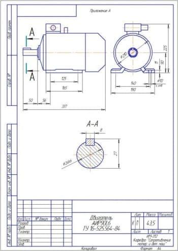 9.Чертеж сборочный двигателя АИР90L6 ТУ 16-525.564-84 массой 43.5 в 2 проекциях – виды сбоку и спереди, а также в разрезе А-А, с указанием размеров (формат А4)