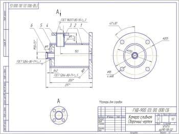 Чертеж сборочный камеры сливной с техническим требованием